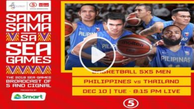 Photo of WATCH: Gilas Pilipinas vs Thailand Full Game [30th SEA Games | December 10, 2019]