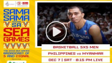 Photo of WATCH: Gilas Pilipinas vs Myanmar Full Game [30th SEA Games | December 7, 2019]