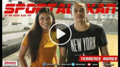 Photo of WATCH: Terrence Romeo Interview!