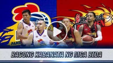 Photo of WATCH: San Miguel vs Magnolia [2020 Philippine Cup | March 8, 2020]