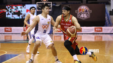 Photo of Beermen absorb second straight defeat